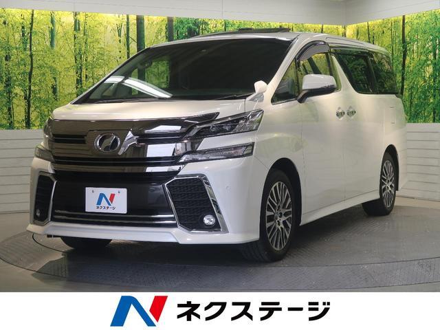 トヨタ 2.5Z Gエディション 1オーナー 禁煙車 サンルーフ
