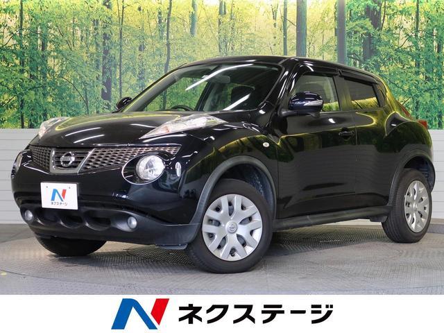 日産 15RS タイプV 自社買取車 純正7型SDナビ