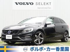 ボルボ V60T5 Rデザイン オーナー買取 認定 専用黒革 2015MY
