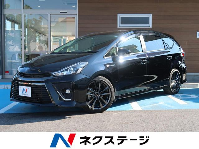 トヨタ Sツーリングセレクション・G's 純正SDナビ フルセグ