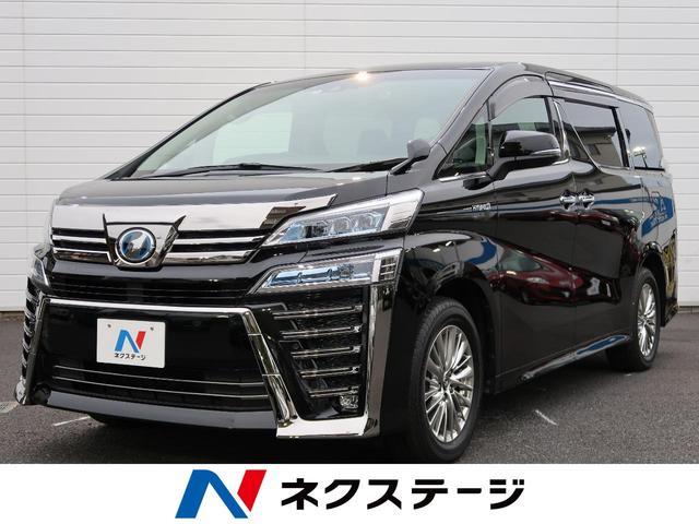 トヨタ ハイブリッドZR シーケンシャル デジタルインナーミラー