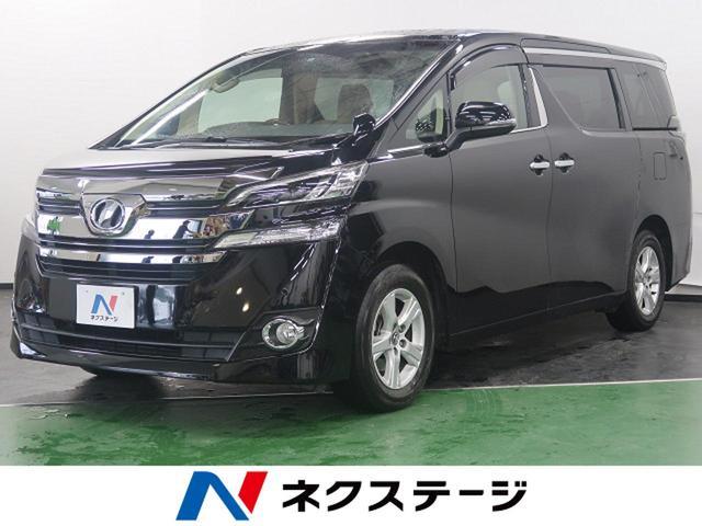 トヨタ 2.5X 8人 10型ナビTV 両側電動ドア 禁煙車