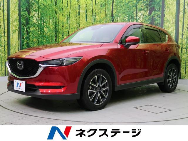 マツダ XD Lパッケージ 4WD 白革 純正SDナビ 禁煙車