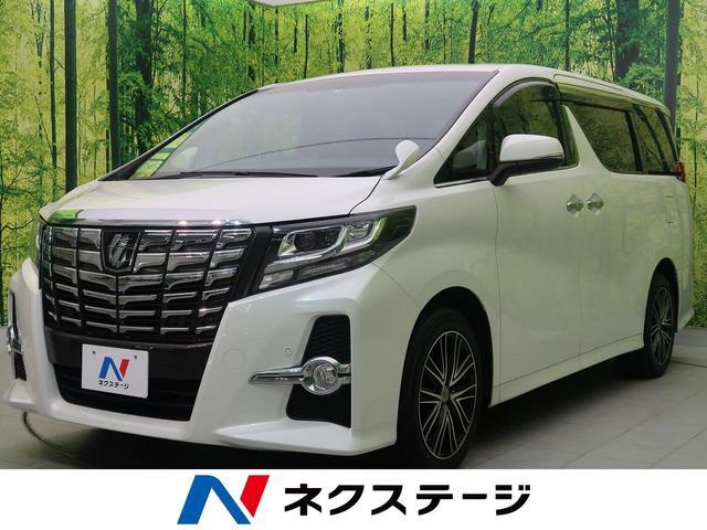 トヨタ 2.5S Aパッケージ 4WD 純正9型ナビ 天吊モニター