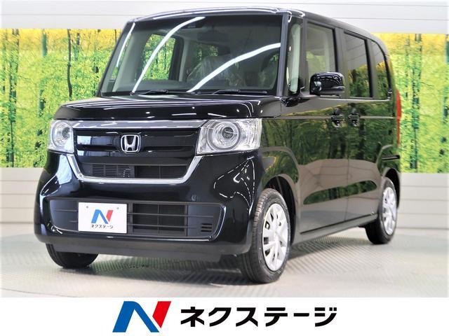 ホンダ G・EXホンダセンシング 未使用車 衝突軽減 両側電動ドア