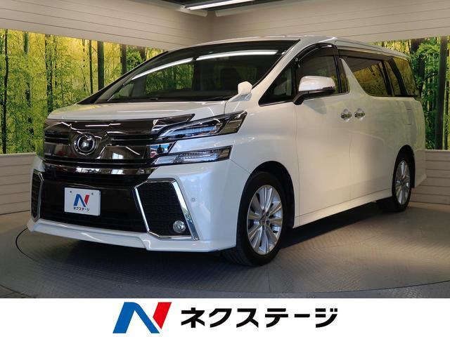 トヨタ 2.5Z Aエディション 純正ナビ フリップダウンモニター