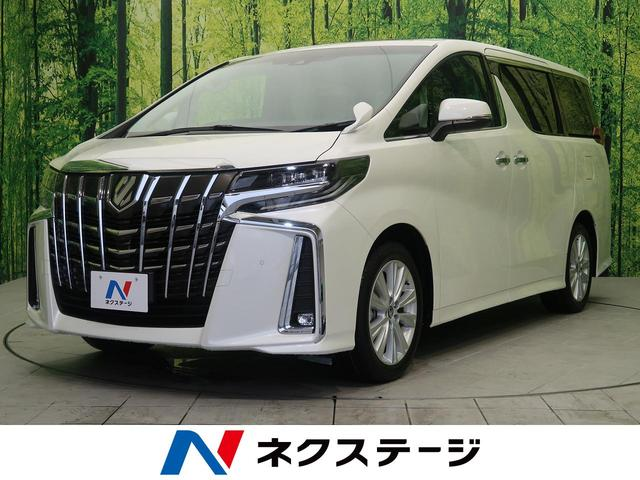 トヨタ 2.5S Aパッケージ セーフティーセンス サンルーフ