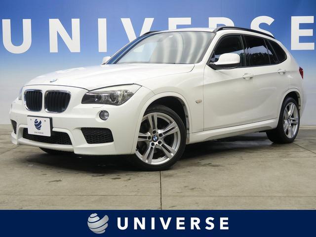 BMW xDrive 20i Mスポーツパッケージ 禁煙車 ナビ