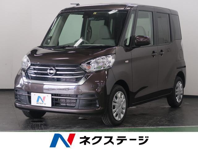 日産 X 純正ナビTV 電動スライド 衝突軽減装置 全周囲カメラ