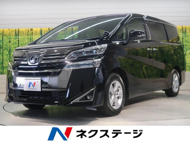 トヨタ 2.5X 登録済未使用車 トヨタセーフティセンスP