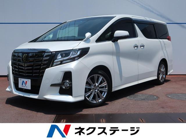 トヨタ 2.5S Aパッケージ タイプブラック BIGX11型ナビ