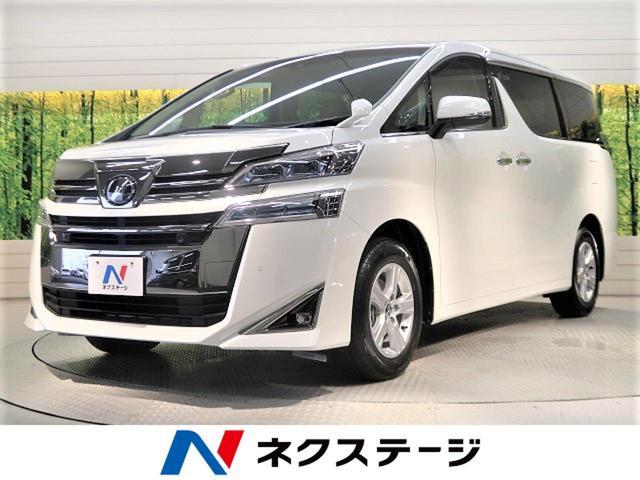 トヨタ 2.5X 登録済み未使用車 両側電動スライドドア