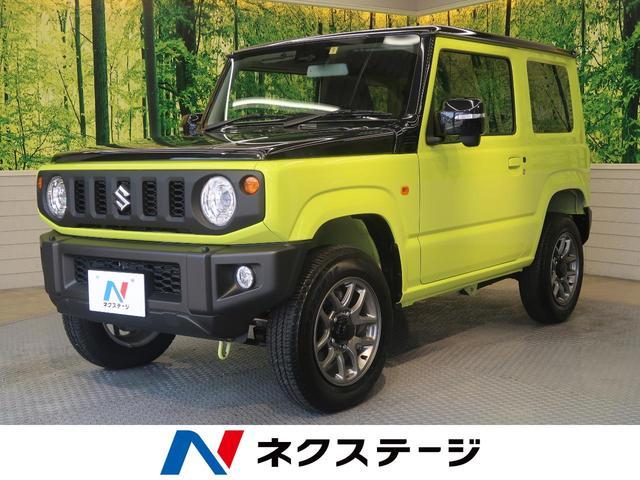 XC 4WD LEDヘッドライト 2トーンカラー MT車(1枚目)