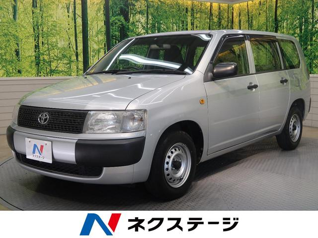 トヨタ DX コンフォートパッケージ 純正オーディオ ワンオーナー