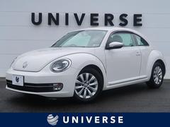 VW ザ・ビートルデザイン 1オーナー 純正ナビ フルセグ 同色インパネ