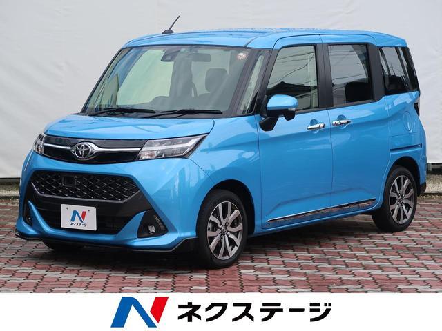 トヨタ カスタムG-T 両側電動 9型ナビ フルセグ LEDヘッド