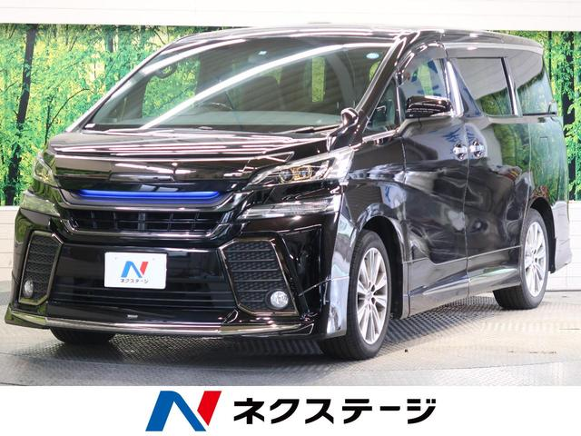トヨタ 2.5Z Aエディション ゴールデンアイズ アルパイン11型