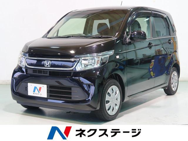 ホンダ G特別仕様車コンフォートパッケージ シティブレーキ