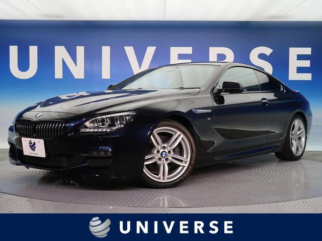 BMW 640iクーペ Mスポーツ エクスクルーシブナッパ革PKG