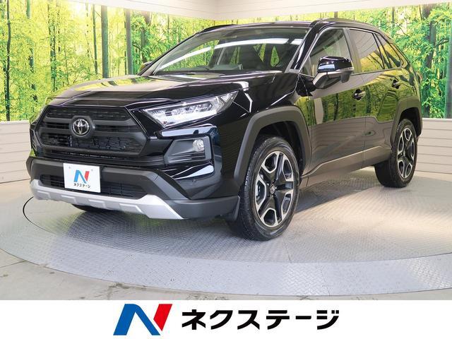 トヨタ アドベンチャー セーフティセンス ICS パワーシート