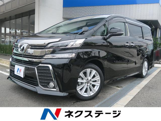 トヨタ 2.5Z Aエディション SDナビ