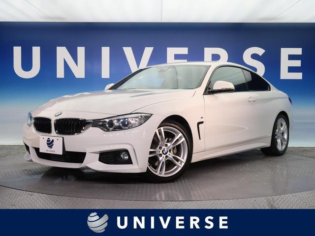 BMW 420iクーペ Mスポーツ 1オーナー 禁煙 純正18AW