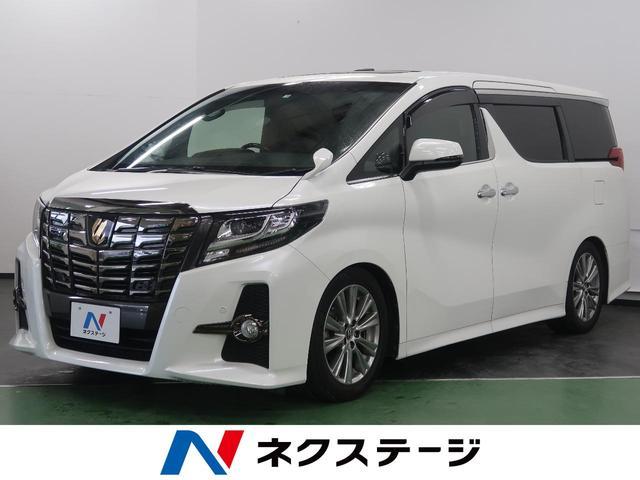 トヨタ 2.5S Aパッケージタイプブラック サンルーフ 11型ナビ