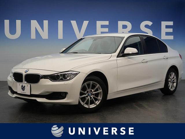 BMW 320i 禁煙 純正HDDナビ コンフォートアクセス ETC