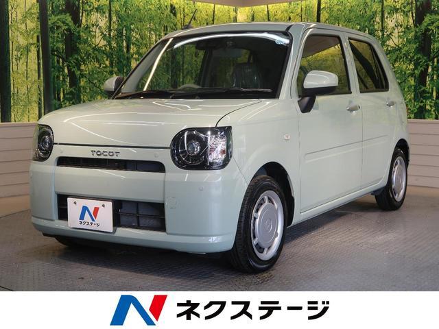 ダイハツ X SAIII 届出済み未使用車 パノラマモニター
