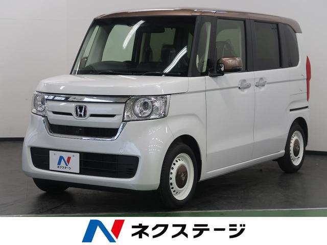 ホンダ G・Lホンダセンシング 特別仕様車カッパーブラウンスタイル