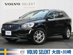 ボルボ XC60D4 SE 認定中古車 純正ナビ/地デジ 黒本革 HID
