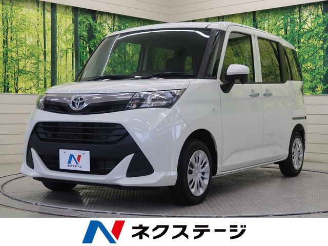 トヨタ タンク X 登録済み未使用車 (検4.9)