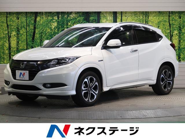 ホンダ ハイブリッドZ 特別仕様車スタイルエディション 純正ナビ