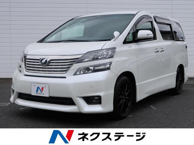 トヨタ 2.4Z プラチナムセレクション 純正SDナビ 後席モニター