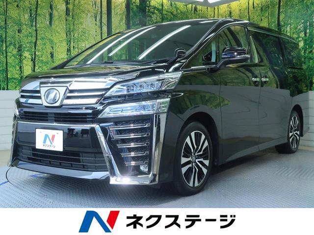 トヨタ 2.5Z Gエディション ムーンルーフ 黒革