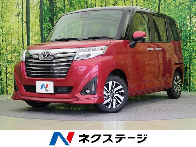 トヨタ カスタムG 登録済未使用車 スマートアシストII