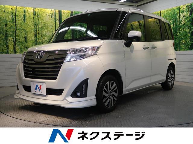 トヨタ カスタムG S 禁煙 スマートアシスト 両側パワースライド
