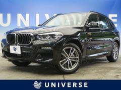 BMW X3xDrive 20i Mスポーツ デモカー 禁煙 黒革 ナビ