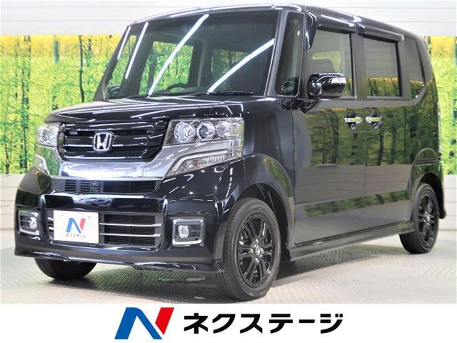 ホンダ G特別仕様車SSブラックスタイルパッケージ 純正SDナビ