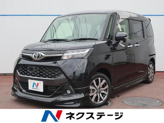 トヨタ カスタムG-T 純正9型メモリーナビ 両側電動ドア 禁煙車