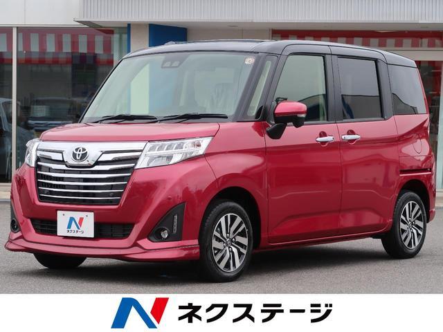 トヨタ カスタムG 登録済未使用車 両側電動スライド 衝突軽減
