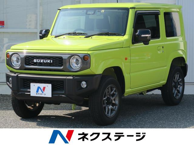 スズキ XC クルーズコントロール・プリクラッシュ・シートヒーター