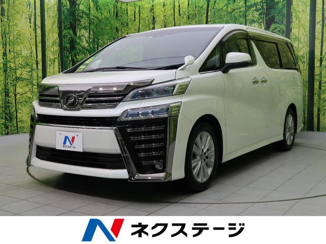 トヨタ 2.5Z Aエディション 純正10型ナビ 12型天吊モニター