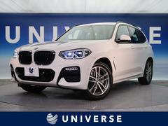 BMW X3xDrive 20i Mスポーツ ハイラインPKG 禁煙車