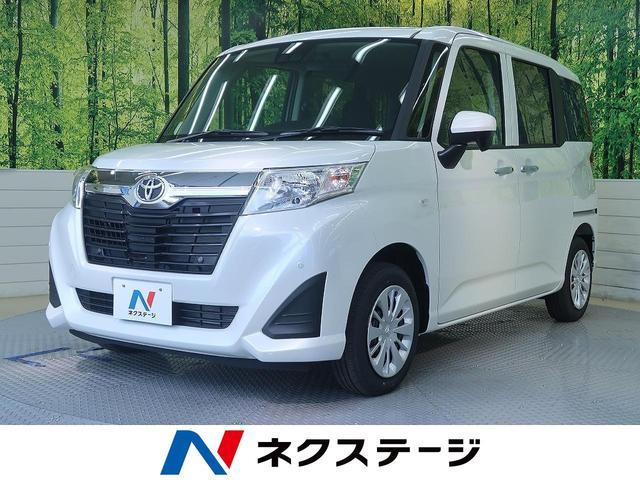トヨタ X S 登録済未使用車 スマートアシストIII 電動パワスラ