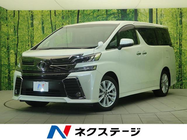 トヨタ 2.5Z BIGX11型ナビ 天井後席モニター 禁煙車
