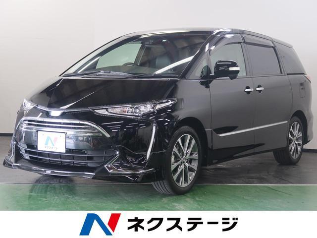 トヨタ アエラス プレミアム 10型ナビ 両側電動ドア 衝突被害軽減