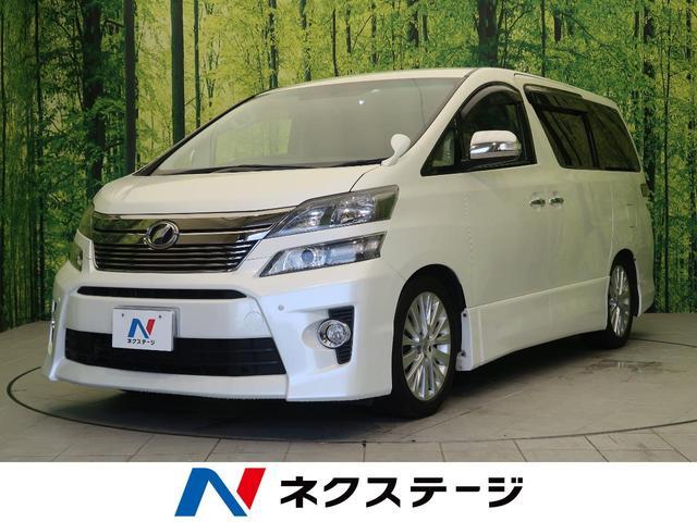 トヨタ 2.4Z 純正SDナビ フリップダウンモニター 両側電動ドア