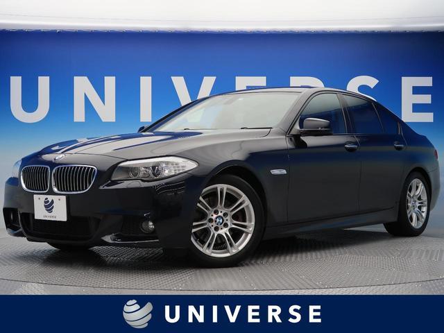 BMW 528i Mスポーツパッケージ 黒革 バックカメラ キセノン