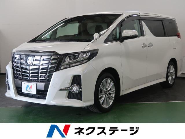 トヨタ 2.5S 純正9型ナビ 12.1型天吊モニター 禁煙車